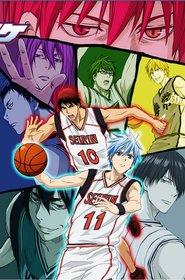 Баскетбол Куроко 2