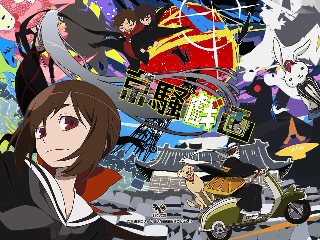 Столичная шиза OVA, кадр № 1