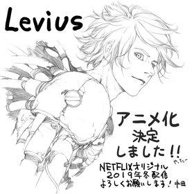 Промо-арт аниме «Левиус»