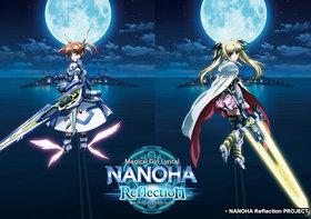Лиричная волшебница Наноха 3: Отражение