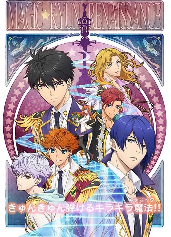 Магия-кюн: Ренессанс OVA, постер № 1