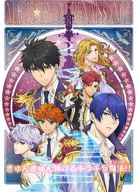 Магия-кюн: Ренессанс OVA