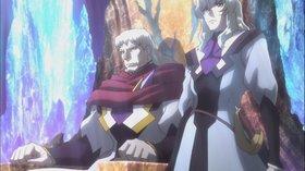 Величественные принцы