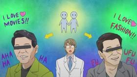 Комическое психосоматическое лекарство