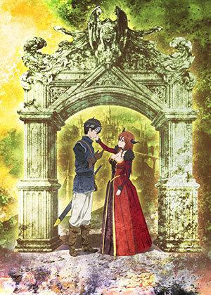 Демонесса и Герой, постер № 1