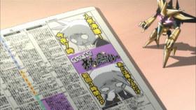 Ящик Медаки — 2: Аномальные