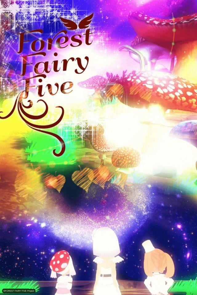 Лесные феи: Девушки-грибы, постер № 1