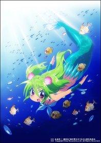 Муроми-сан в волнах