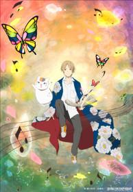 Тетрадь дружбы Нацуме OVA