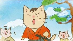История Японии — с котиками