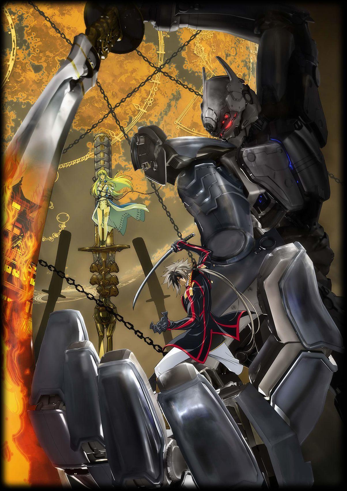 Нобунага-дурак, постер № 1