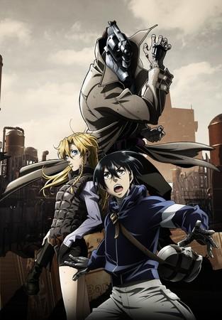 Постеры аниме «Жизнь без оружия»