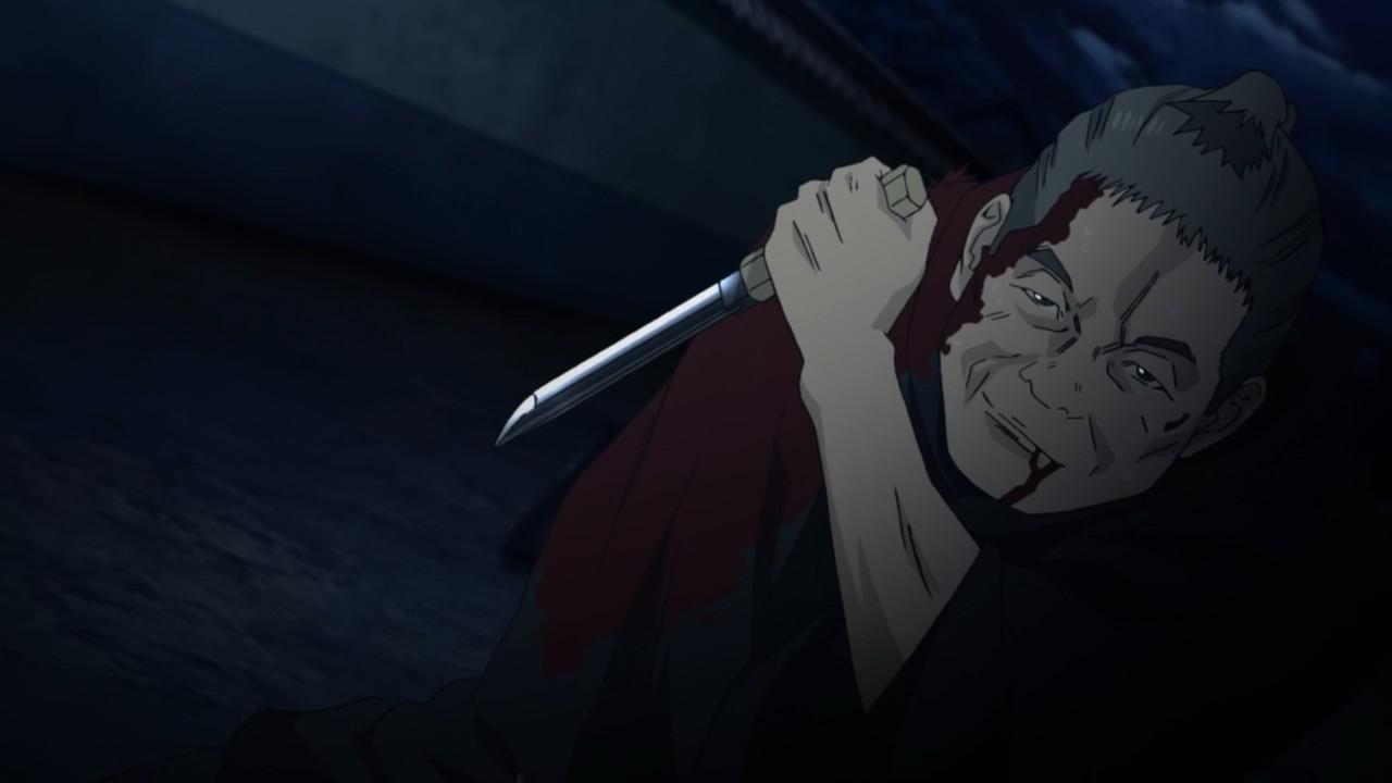 Онихей: Криминальные истории периода Эдо, кадр № 38