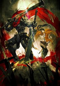 Верховный владыка: Тёмный воин