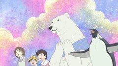 """Кафе """"У Белого медведя"""""""