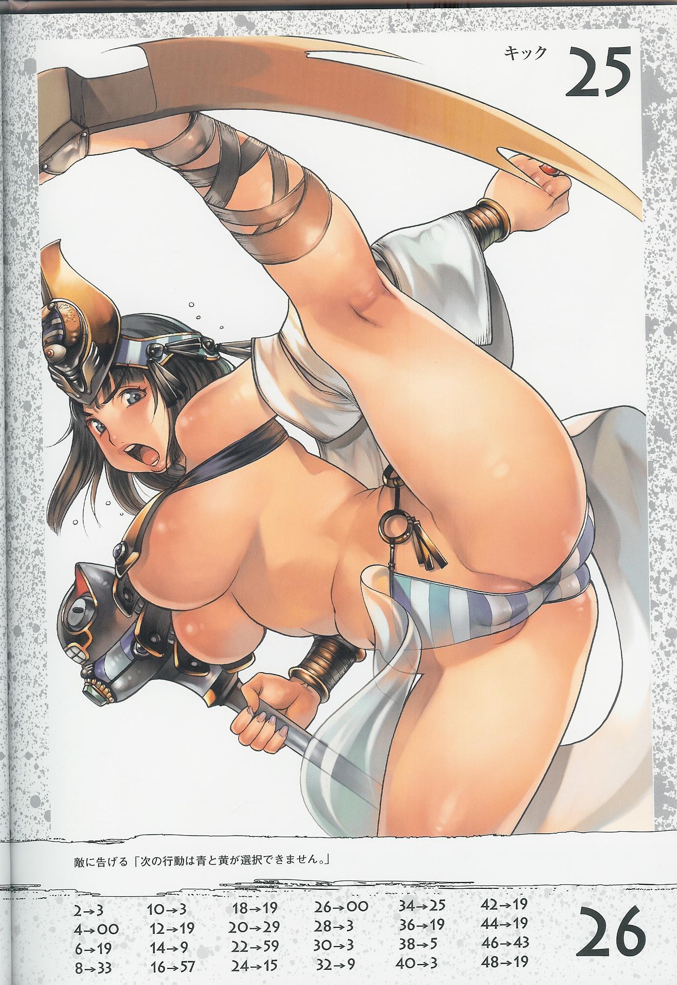 1girl ass black_hair blue_panties breasts cameltoe f.s. high_kick