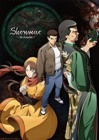 Промо-арт аниме Shenmue