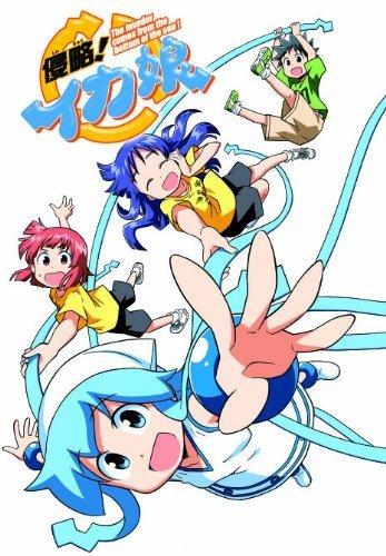 Вторжение девочки-кальмара OVA, постер № 1