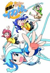 Вторжение девочки-кальмара OVA
