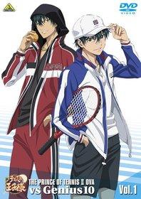 Новый принц тенниса против Гениальной Десятки