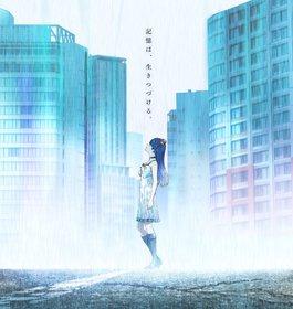 Исчезнувший город