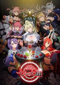 Постеры аниме «Семь смертных грехов»