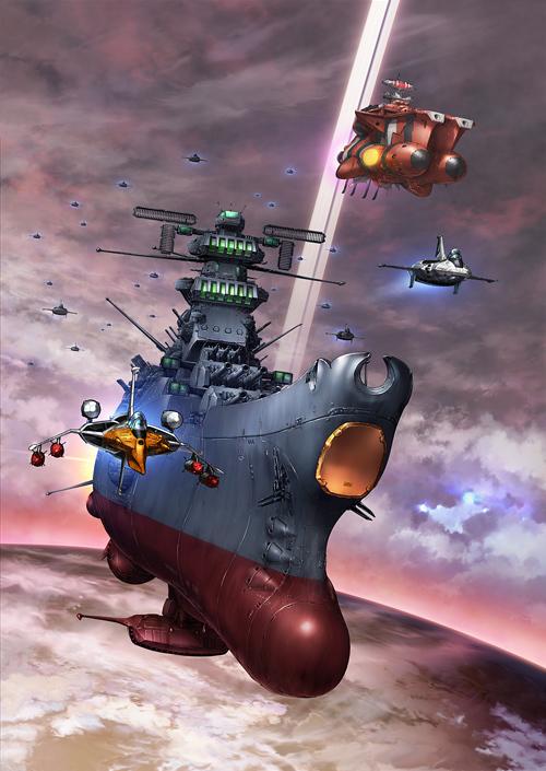 Космический линкор Ямато 2199: Звёздный ковчег, кадр № 1