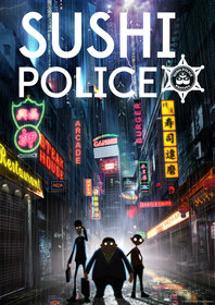 Полиция суши