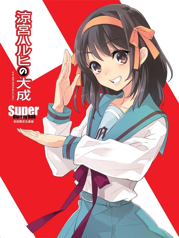 Харухи Судзумия: Суперкомплект, постер № 1