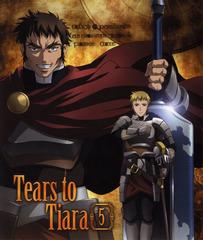 Слёзы Тиары