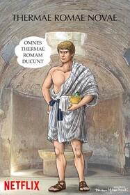 Новые римские термы