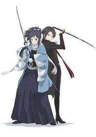Дикая пляска мечей: Ханамару