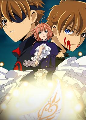 Хроника Крыльев OVA, кадр № 1
