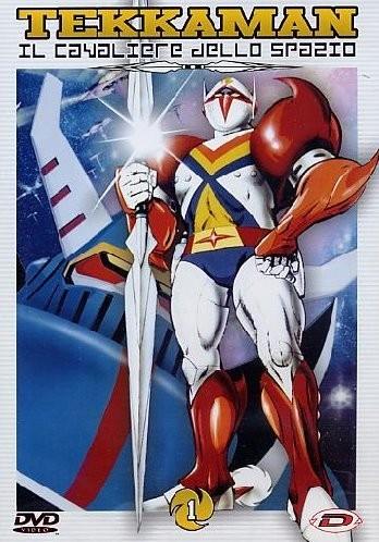 Космический рыцарь Теккамен, постер № 1