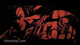 Гаро: Линия схода