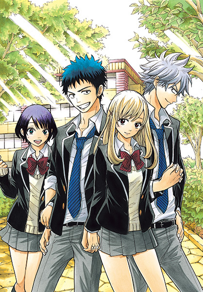 Ямада-кун и семь ведьм OVA, кадр № 1