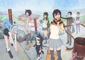 Квартет Сакуры: Лунные слёзы