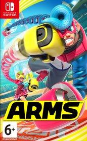 Обложки игры Arms