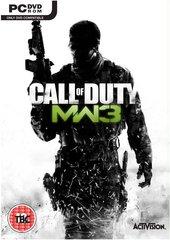 Протёкший Modern Warfare 3