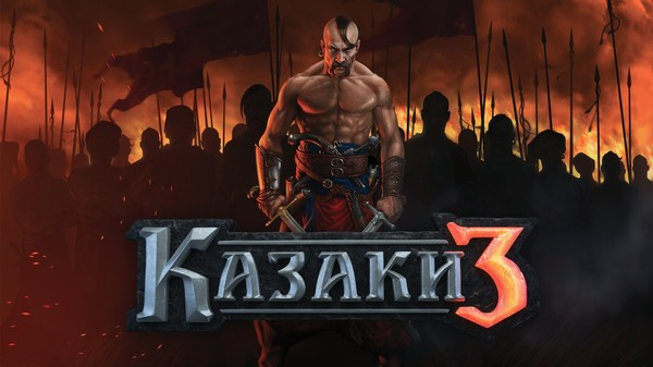 Анонс стратегии «Казаки-3»