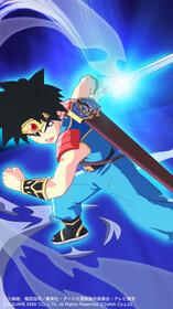 Dragon Quest: Dai no Daibouken — Tamashii no Kizuna