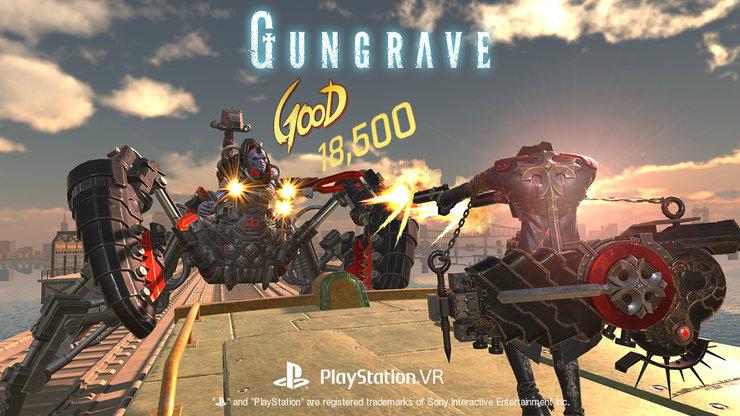 Кадры из игры Gungrave VR