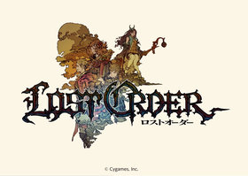 Lost Order