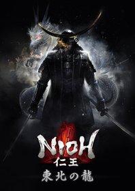 Промо-арт игры Nioh
