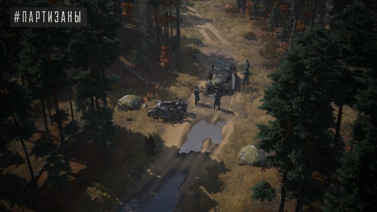 Кадры из игры «Партизаны 1941»