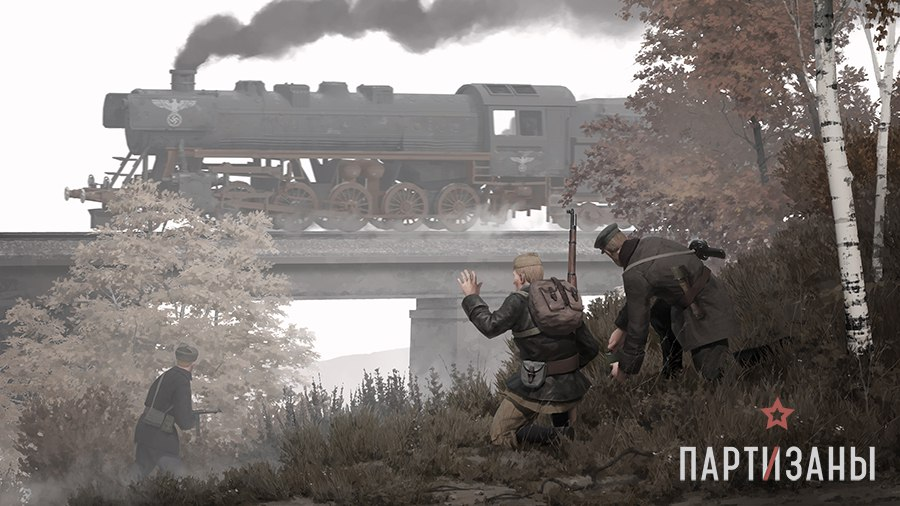 Партизаны 1941, постер № 4