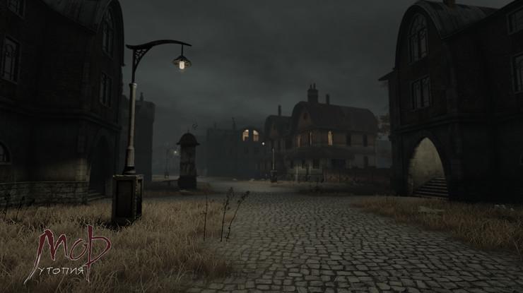 Кадры из игры «Мор»
