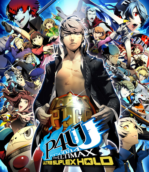 Persona 4 arena iso download
