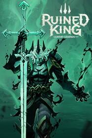 Истории League of Legends: Ruined King