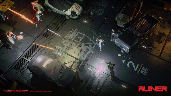 Кадры из игры Ruiner